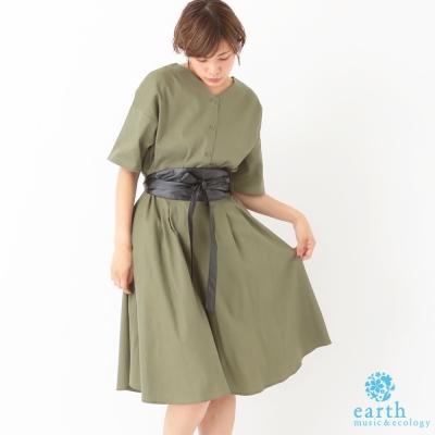 earth music SET ITEM  V領落肩襯衫上衣+鬆緊腰中長裙