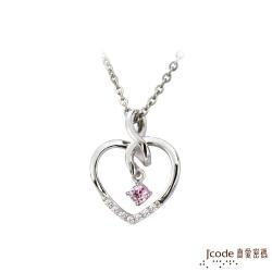 J'code真愛密碼 愛連心純銀墜子 送白鋼項鍊