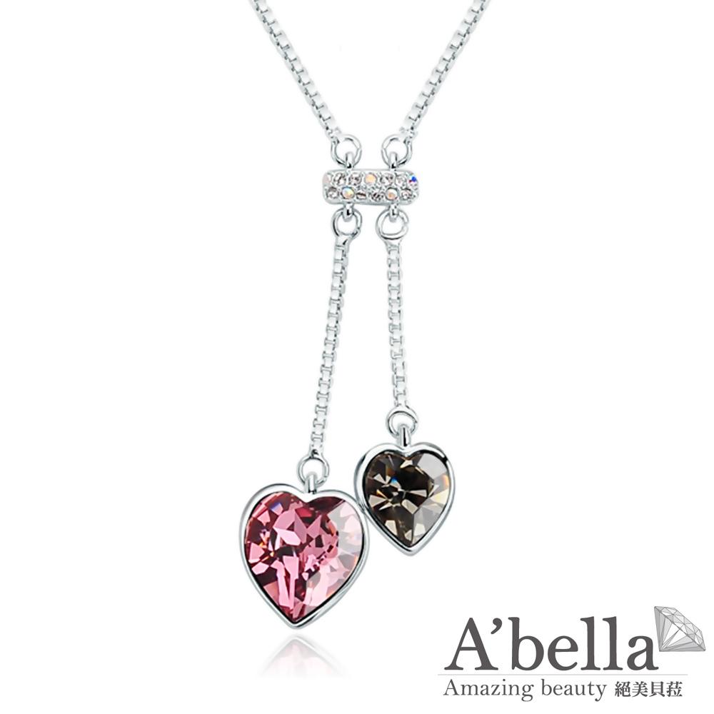 A'bella浪漫晶飾 滿滿愛水晶項鍊