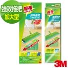 3M 魔布強效拖把三效加大型-1入+頑垢專用補充包2入