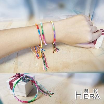 Hera 赫拉 彩色分段編織幸運手鍊/手繩/腳鍊(不挑色)