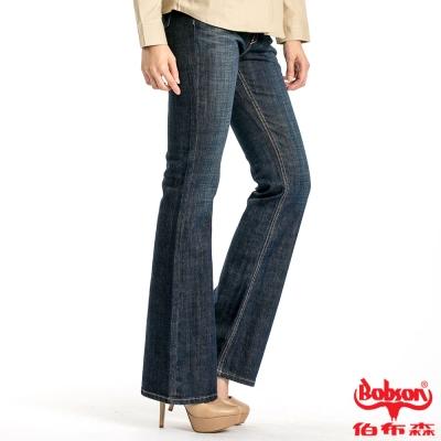 BOBSON-女款施華洛世奇鑽飾喇叭褲-深藍53