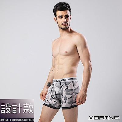 男內褲  設計師聯名-幾何迷彩時尚四角褲/平口褲 灰色 MORINOxLUCAS