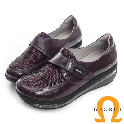 GEORGE 喬治-魔鬼沾真皮氣墊厚底休閒鞋-紫色