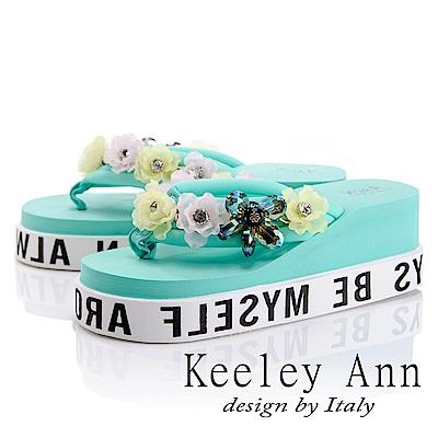 Keeley Ann 熱情奔放~唯美花朵英文字樣厚底夾腳拖鞋(綠色-Asin系列)