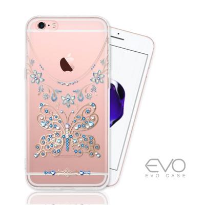 APPLE iPhone 6 plus /6s plus 奧地利水鑽彩繪防摔殼 ...
