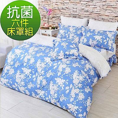 LooCa清新薔薇抗菌柔絲絨六件式床罩組(雙人)