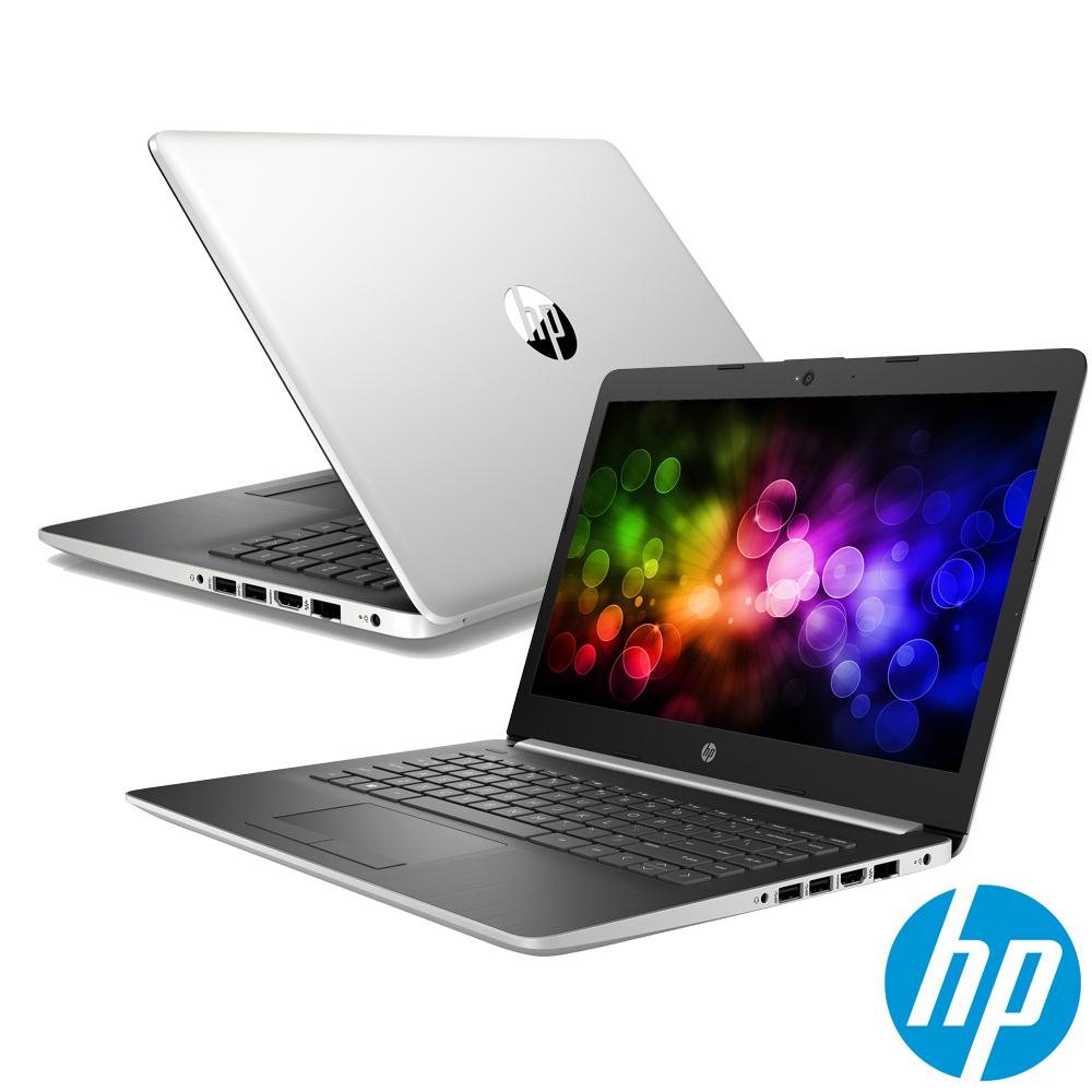 HP Laptop 14-ck0000TU筆電-銀(N5000/4G/1TB)
