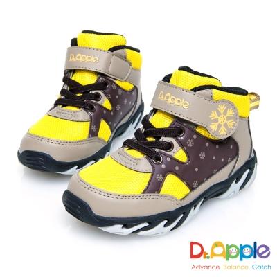 Dr. Apple 機能童鞋 白雪飄飄溫暖中筒童靴 黃