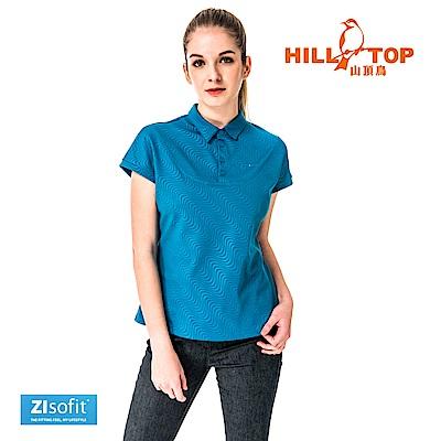 【hilltop山頂鳥】女款吸濕排汗抗UVPOLO衫S14FE5-港藍