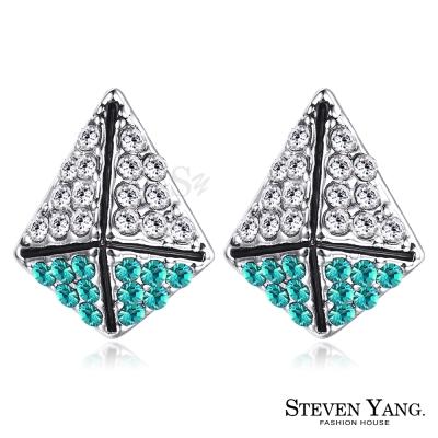 STEVEN YANG 白K耳針式耳環 甜蜜防禦 (藍綠水晶)