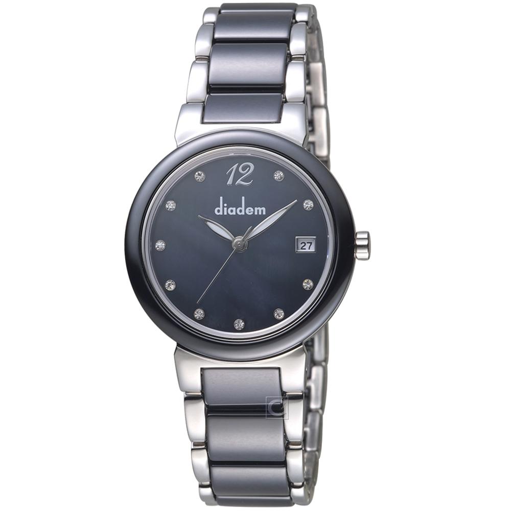 Diadem黛亞登經典時尚陶瓷腕錶(7D1712-521S-D)-32mm