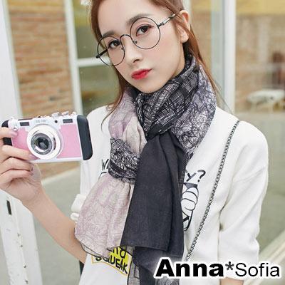 AnnaSofia 謐彩樹影 拷克邊韓國棉圍巾披肩(黑粉漸層系)