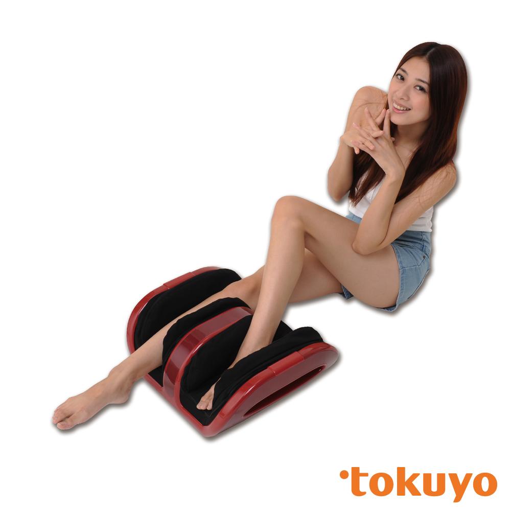 tokuyo 多功能刮足樂TF-606