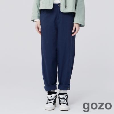gozo 街頭流行低腰寬版繡字長褲 (二色)