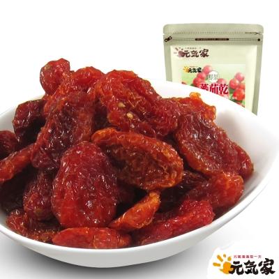 元氣家 香甜蕃茄乾( 200 g)
