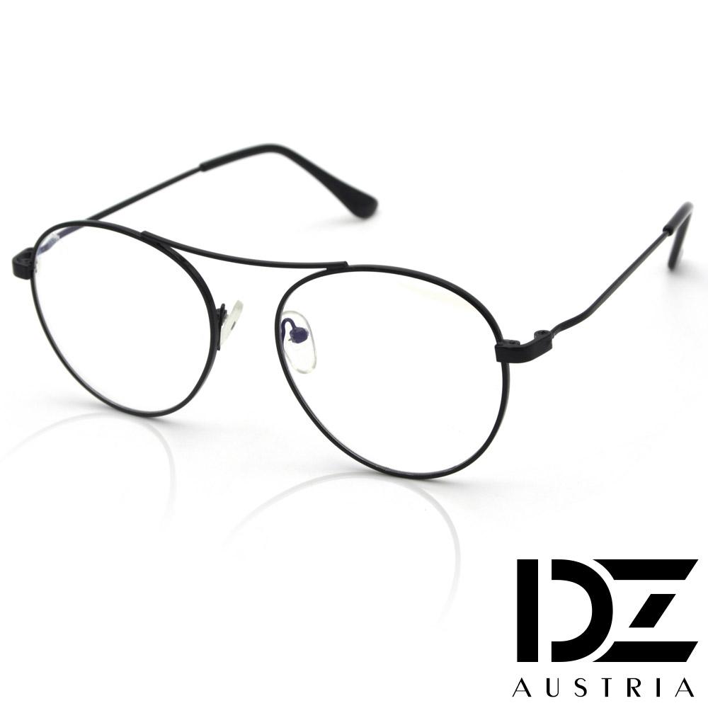 【2件59折】DZ 獨特高樑細線框 平光眼鏡(亮黑框-無鏡片)