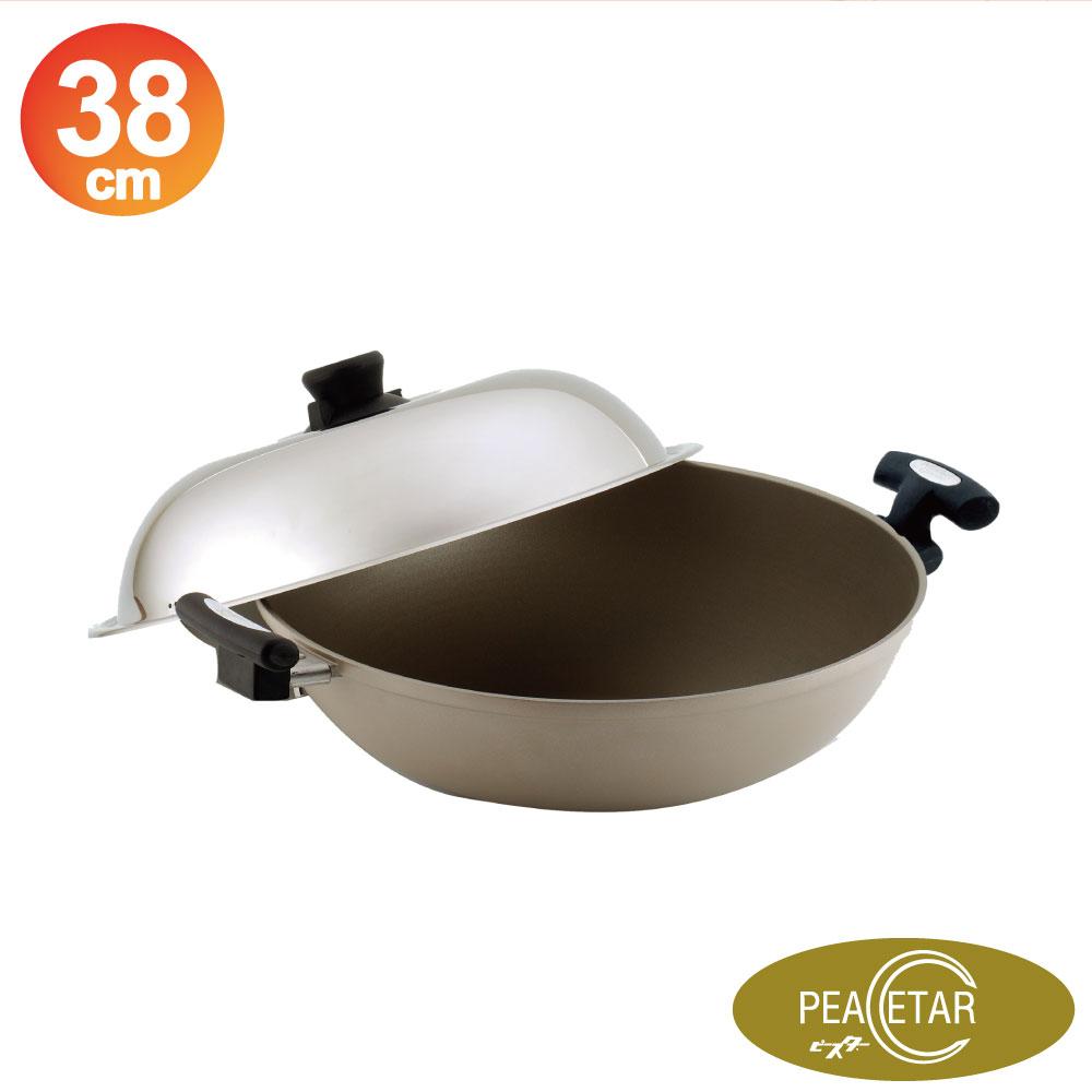 鼎王 必仕達 Peacetar 輕食主義深型料理鍋(38cm)