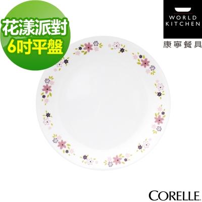 CORELLE康寧 花漾派對6吋平盤
