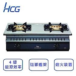 和成 HCG 大三環崁入式二口4級瓦斯爐 GS280Q