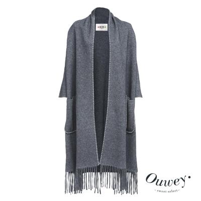 OUWEY歐薇 溫暖針織流蘇鑲邊外套(灰)