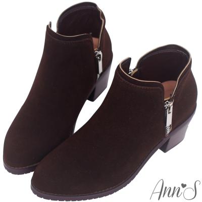 Ann'S個性出眾-雙側銀拉鍊粗跟短靴-深咖