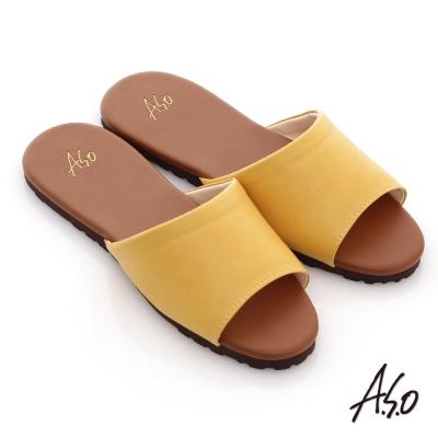 A.S.O 品味居家 繽紛亮采超軟Q居家拖鞋 黃色