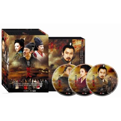 趙氏孤兒 DVD