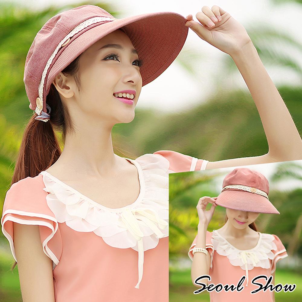 Seoul Show 防曬兩用可調式蕾絲棉質戶外遮陽帽 酒紅色