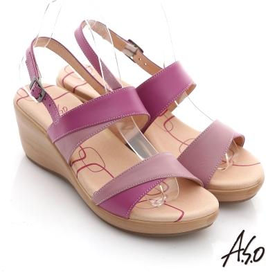 A.S.O 憶型氣墊 全真皮雙色組合楔型涼鞋 粉
