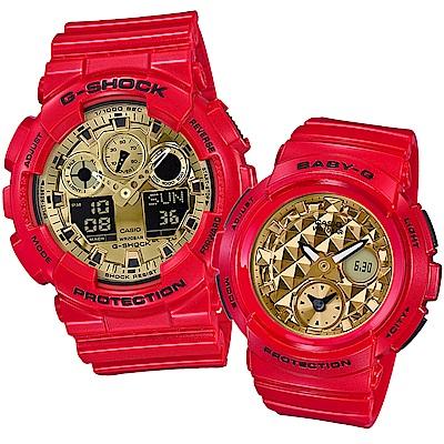 CASIO迎接新年喜洋洋超人氣紅金配色新春限定對錶GA100LVA+BGA195LVA