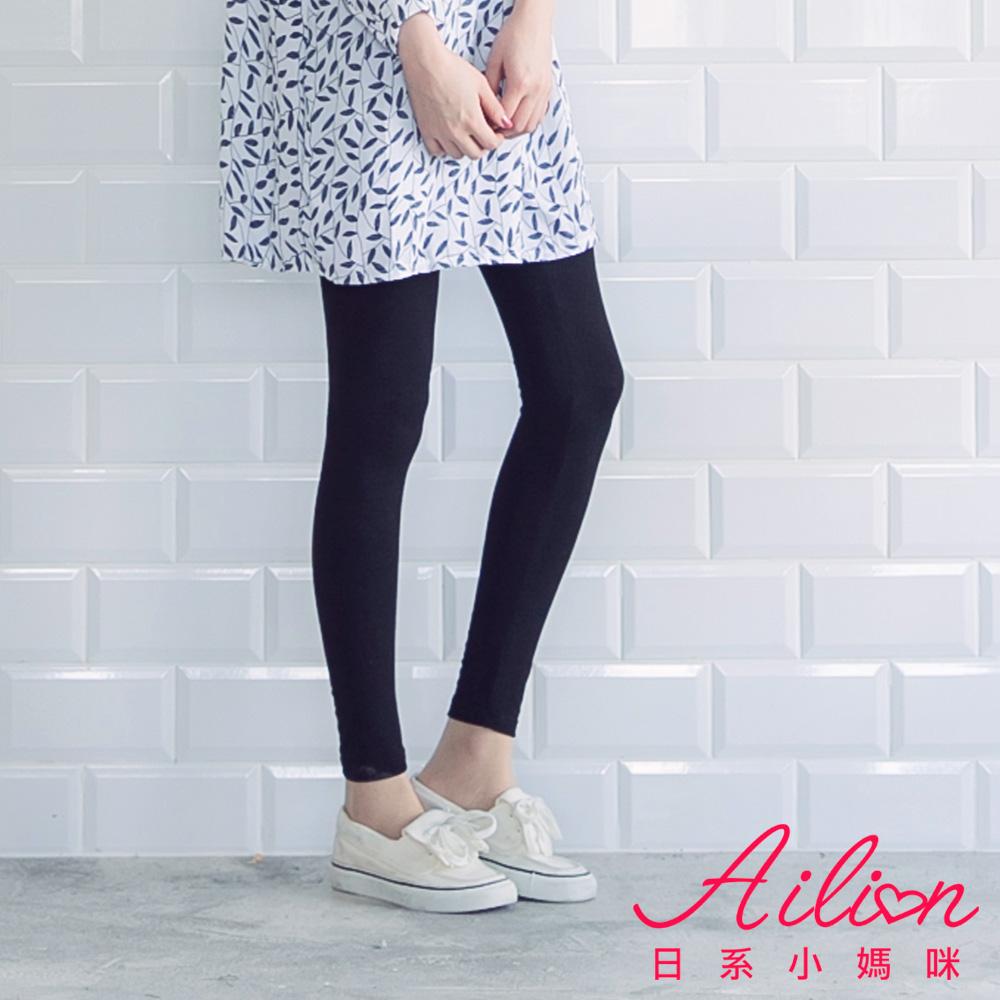 日系小媽咪孕婦裝。台灣製孕婦褲~多色素面棉質內搭褲 M-L (共六色)