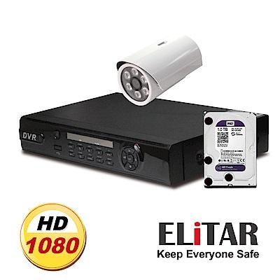 Elitar 4路監控主機 鏡頭監控碟大三元組合餐