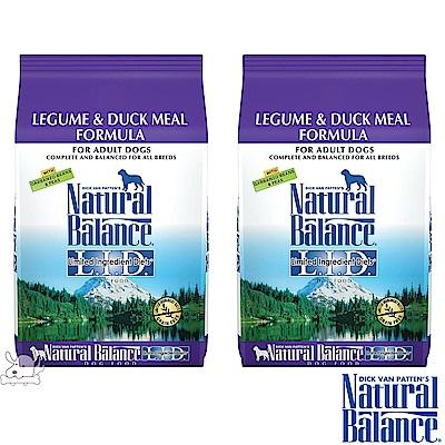 Natural Balance 低敏無穀 鷹嘴豆鴨肉 全犬糧 原顆粒 4.5磅 x 2包