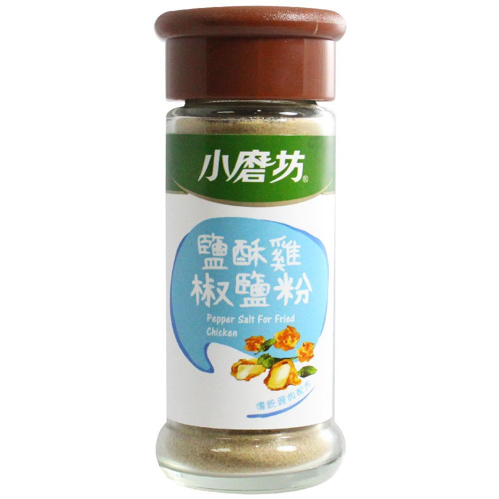 小磨坊 鹽酥雞椒鹽粉(40g)