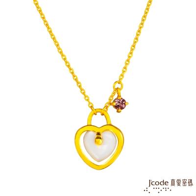 J code真愛密碼金飾 純情心鎖黃金/瑪瑙項鍊