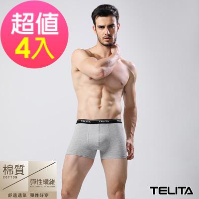 男內褲 彈性素色四角褲/平口褲  淺灰(超值4件組) TELITA