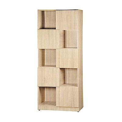 品家居 馬卡2.5尺五門書櫃(四色可選)-74x29x181.5cm免組