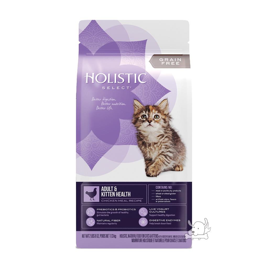 Holistic Select 活力滋 無穀成幼貓 雞肉聰明成長配方 2.5磅 X 1包