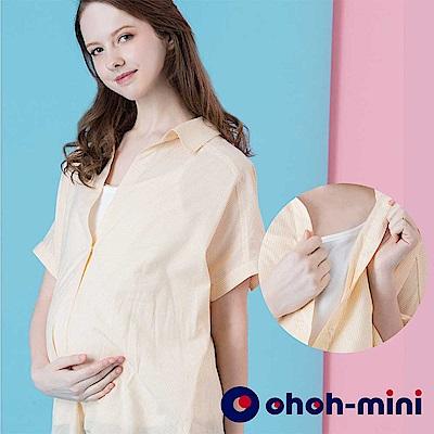 【ohoh-mini 孕婦裝】條紋半開襟前短後長哺乳襯衫