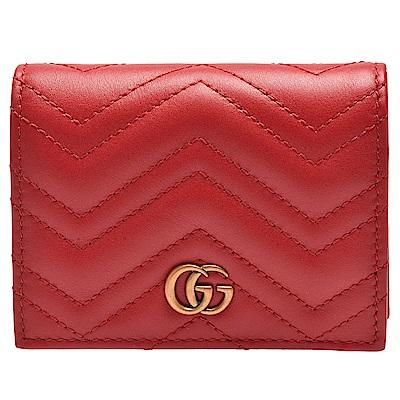 GUCCI GG 絎縫紋牛皮金屬雙G LOGO暗釦卡夾/零錢包(芙蓉紅)