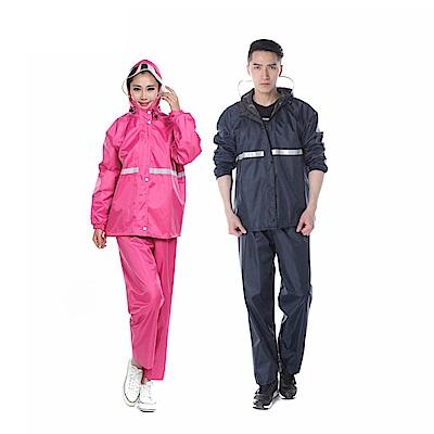 加厚超透氣兩件式雨衣(IAHON-01)