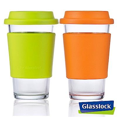 [指定買就送]Glasslock馬卡龍強化玻璃環保隨手杯500ml 2入組