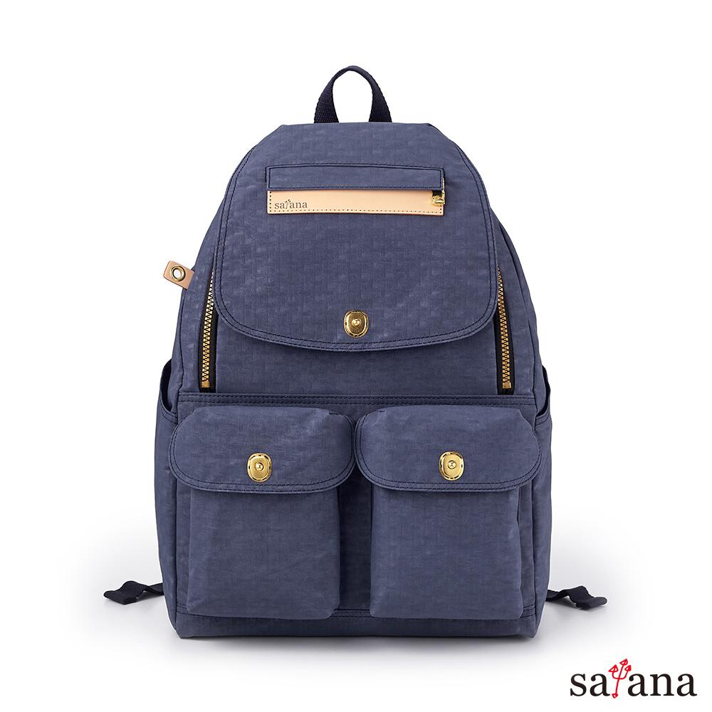 satana -Soldier 多功能拉鍊後背包-夜影藍