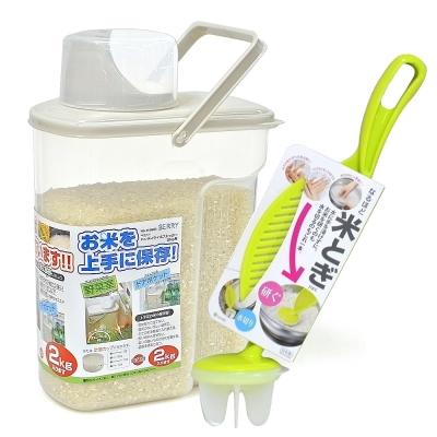 【買就送】日本製造 Pearl手提式小容量2.5公升米箱送洗米器