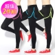 【LOTUS】韓系假兩件高級彈性親膚運動褲(
