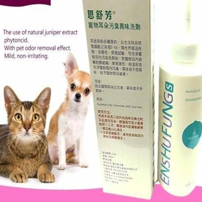 恩舒芳》寵物耳朵除臭清洗劑- 120 ml ( 2 罐