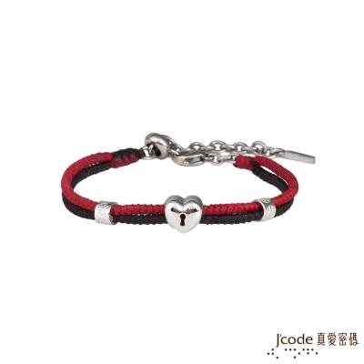 J'code真愛密碼 堅定之心純銀編織手鍊-紅黑繩