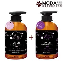 摩達客 LULU SPA寵物洗毛精-無垢植萃深層去汙+豐盈滋養浴露 兩瓶組