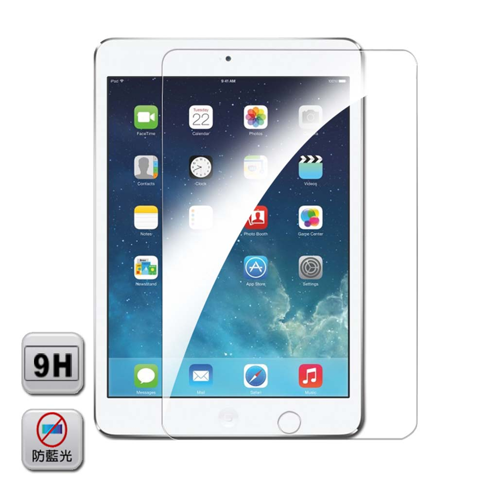 EZstick Apple iPad mini 4 抗藍光鋼化玻璃膜